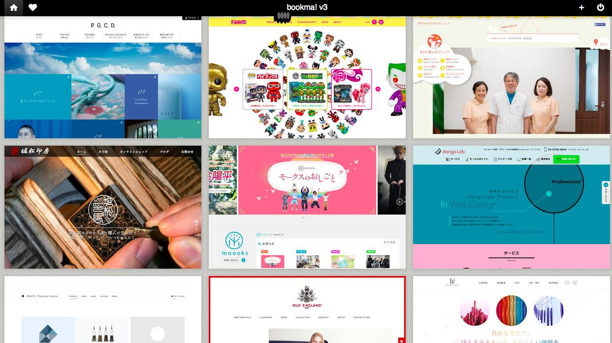 WEBデザイン参考サイト bookma! v3 2015-11-24 18-53-35