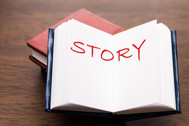 ストーリータイプのイメージ