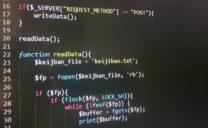SEO内部対策におけるソースコードの重要性