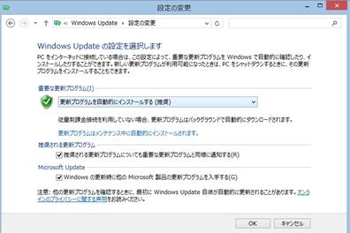 Windowsアップデートのイメージ