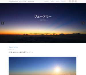 フリー写真素材のダウンロードサイト