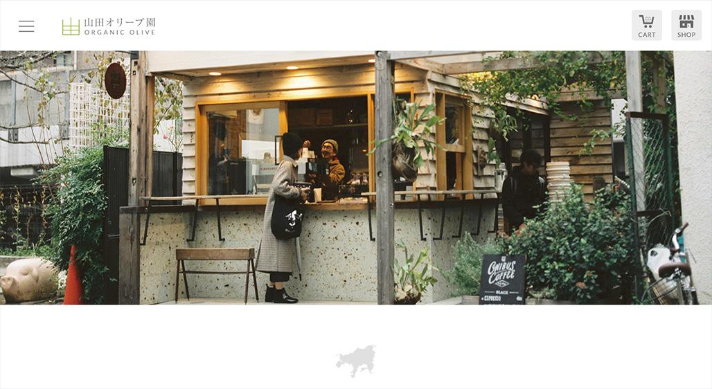 ホームページ 米子 市 米子市のホームページ制作・SEO対策|鳥取県米子市の企業様へ
