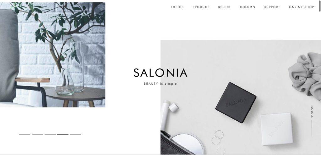 グローバルナビゲーション SALONIA公式サイト